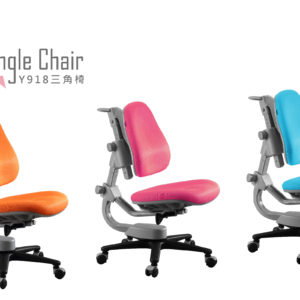 Y918 Triangle Chair